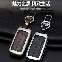 东风风光580钥匙套智尚版2017 18款S560智能真皮汽车钥匙包壳扣男