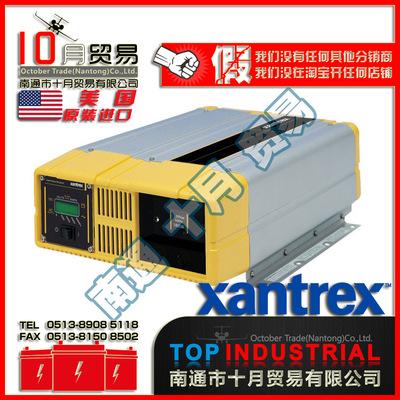 XANTREX 电源逆变器 PROsine 原装进口