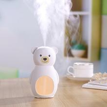 臥室USB加濕器 卡通創意小熊加濕器 新奇特秋季空氣香水霧化器