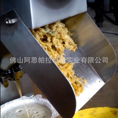 小型工业螺旋榨汁机大型螺旋挤压果蔬西瓜葡萄苹果橙子柠檬榨汁机
