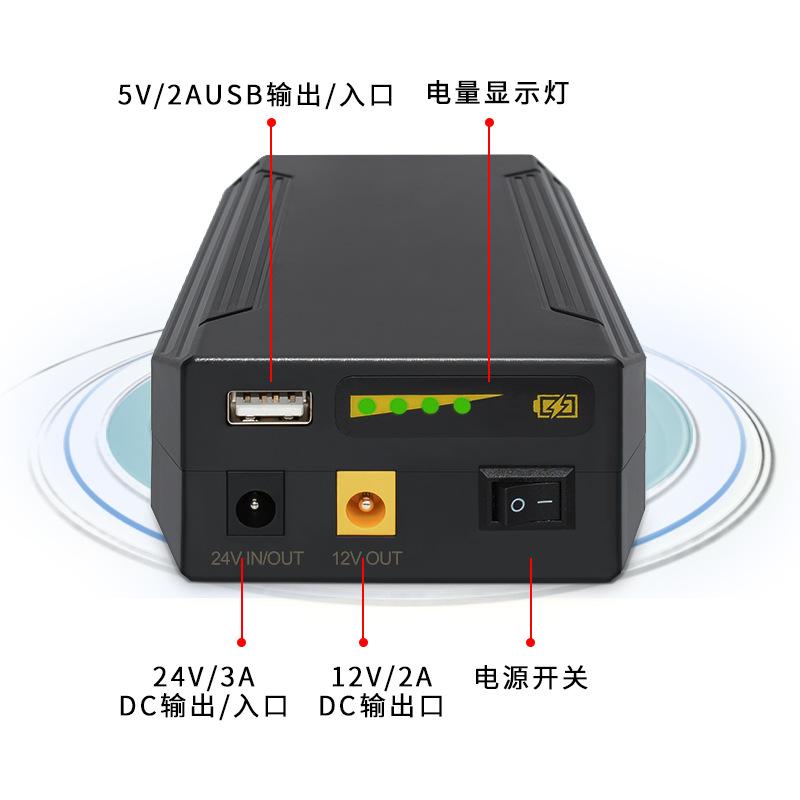 24V锂电池12V5V18650芯小体积美甲灯移动电源加热帽音响灯带电池