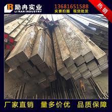 上海冷拉钢Q235冷拉方钢a3冷拔方钢40CR冷拉精拉方钢 20#冷拉方钢