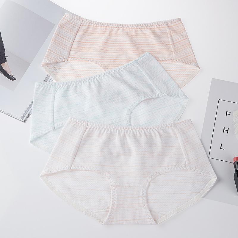 小清新时尚透气孔女士性感内裤 中腰条纹提臀三角裤棉短裤内裤女