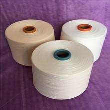 供應粘膠紗80支 緊密紡人棉紗80支60支50支45支 R40S粘膠紗線廠