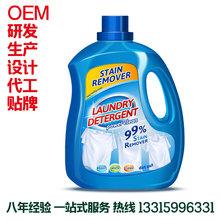 洗衣液OEM贴牌代加工2kg 婴儿宝宝洗衣液3kg 洗涤日化用品批发