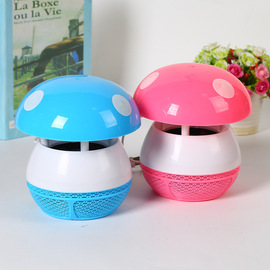 Summer non-radiation LED mosquito control lamp household USB photocatalyst inhaled mushroom lamp mosquito repellent lamp mosquito catcher batch
