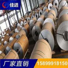 西南7050T73鋁板 鋁管7075鋁板,7050T73鋁厚板成分