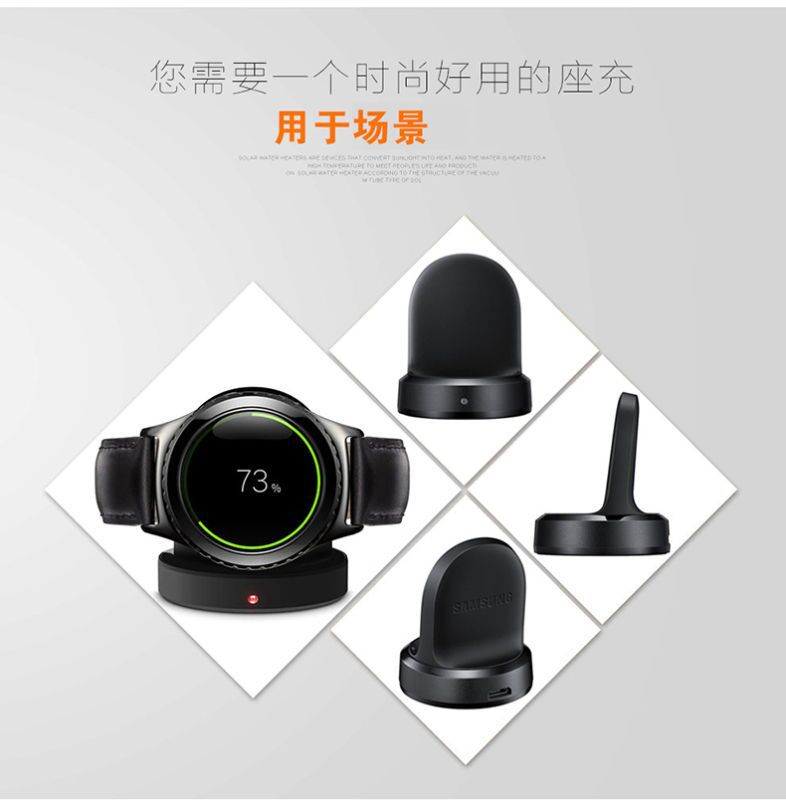 BP003 S2 watch wireless charger (9).jpg