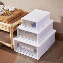 抽屉式收纳盒塑料桌面饰品储物盒组合可叠加儿童收纳柜批发