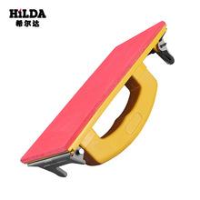 厂家直销希尔达 砂纸专用支架 干湿砂纸架 打磨砂纸架