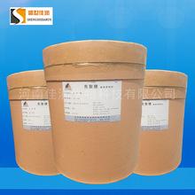 水溶性壳聚糖 含量99% 乙酰化甲壳素化妆品级现货供应