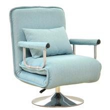 薇思懒人沙发折叠椅单人沙发办公转椅电脑椅陪护午休单人沙发床