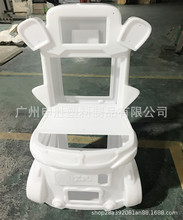 自动游戏机 滚塑加工 滚塑生产定制游戏机箱外壳 大型游乐设备厂