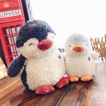 新款热卖企鹅毛绒玩具可爱卡通情侣羽绒棉软体企鹅宝宝公仔批发