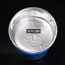 供应白亮型度镜面银浆 代替55700电镀浆 利仁厂家直销