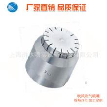 直销不锈钢风刀气刀 用于清洗除水吹水吹尘除尘干燥气幕
