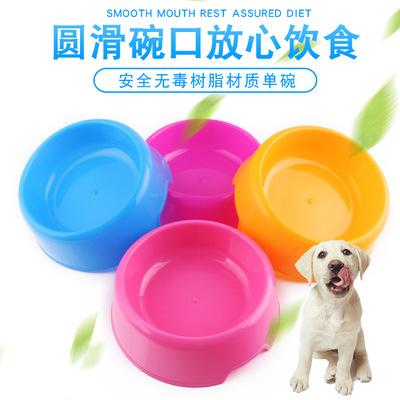 货源宠物用品批发塑料宠物碗食盆狗碗糖果色圆形猫碗厂家直销批发