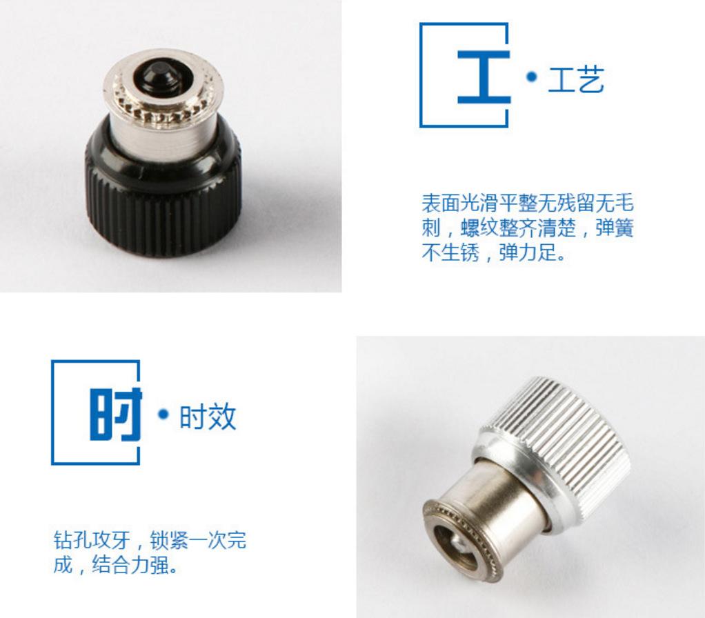 松不脱螺钉弹簧螺丝面板紧固件PF11-440 632 832 032 0420 -0 1 2