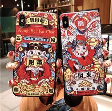 魅族note6浮雕U20手机壳硅胶MX6魅蓝5磨砂软壳PRO6/7保护套中国风
