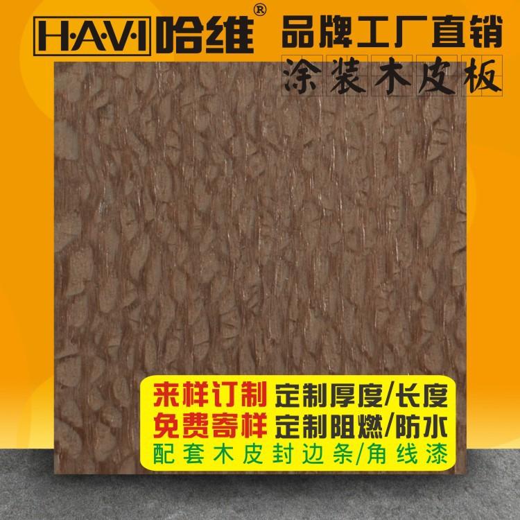 2440*1220天然木皮饰面板尼斯木皮装饰板uv板订制加长板