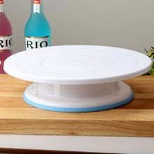 裱花台 旋转台 PP精致多功能实用简易蛋糕蛋糕模烘焙用具