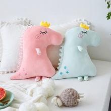 廠家直銷超軟ins網紅歐美少女皇冠恐龍公仔毛絨玩具玩偶抱枕靠墊