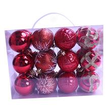 圣诞球彩球 24个装彩绘异形吊球亮光球彩球 圣诞树装饰球亚马逊