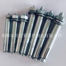 工厂自产 膨胀螺丝 镀锌蓝白加长超长膨胀螺栓 gb22795拉爆外膨胀