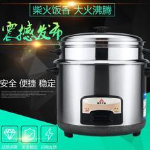 厂家批发小电饭锅正品2L-6L不锈钢家用厨房电器迷你礼品小家电