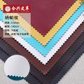 現貨供應新款pu皮革面料納帕紋0.5cm箱包錢包皮帶人造革皮料定制