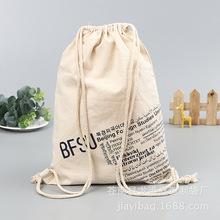 厂家定制 彩色印花棉布抽绳束口袋 简易旅行束口帆布背包袋 批发
