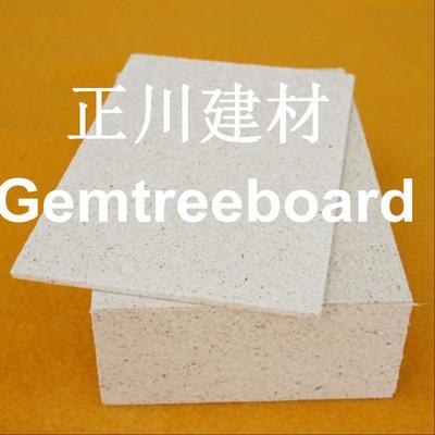 玻镁防火板--易切易钉可开孔--功能型玻镁板ги高强度质量轻гй