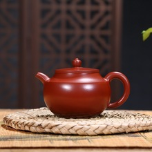 宜興大紅袍漢韻紫砂壺 名家全手工茶壺單芳作品一件代發 全國代理