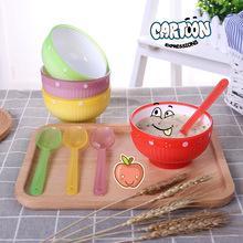 兒童碗家用可愛卡通塑料碗創意韓式個性寶寶碗餐具套裝