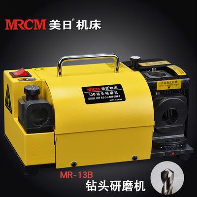 电动钻头研磨机 钻头修磨机 半自动钻头刃磨机 大钻头磨刀机