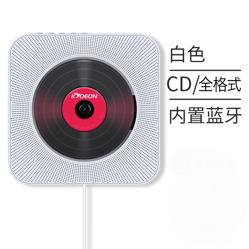 CD机壁挂dvd播放器蓝牙胎教音箱DVD英语学习复读机CD播放器带收音