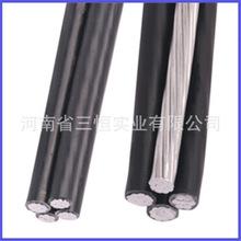 【厂家直销】ABC 高中低压  JKLYJ 国标 架空缆 集束线 室外电缆