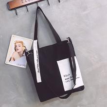 包包女2019夏季新款韩版帆布女包 学生手提环保购物袋一件代发
