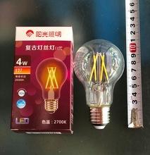 阳光照明LED复古E27节能灯4W高亮光源单灯LED灯丝球形灯泡