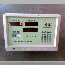 香海電子臺秤顯示儀表TCS-500kg 1000kg計價稱機改電儀表機械磅秤