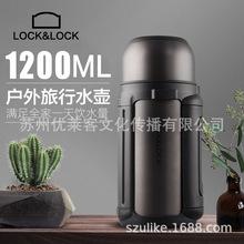 lock乐扣保温壶大容量热水壶外出不锈钢保温杯户外旅行车载暖水壶