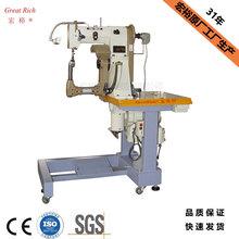 宏裕168/2-FB 縫包機 鞋機 箱包縫紉機 手包縫紉機