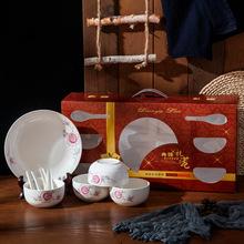 dao kéo Nhật Bản đặt hộp quà tặng sáng tạo màu xanh và trắng sứ bát phù hợp với bộ đồ ăn gốm món ăn Wedding Favor tùy chỉnh Bộ dao kéo