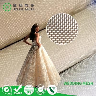 厂家直销新款婚纱面料尼龙涤纶网布