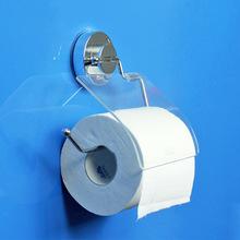 RPT120-SS 活动吸盘厕纸架银卫生间纸巾架厕所卷纸架不锈?#36136;?#32440;架
