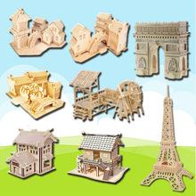 立体拼图定制 儿童益智手工diy古建筑创意玩具埃菲尔铁塔模型摆件
