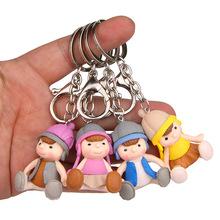 4款坐姿帽子微笑情侣登山扣创意钥匙链汽车钥匙圈韩版包挂件挂饰