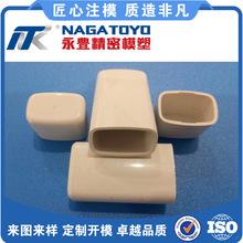 注塑模具加工塑料殼體開模辦公用品塑膠模具手章殼產品注塑加工廠