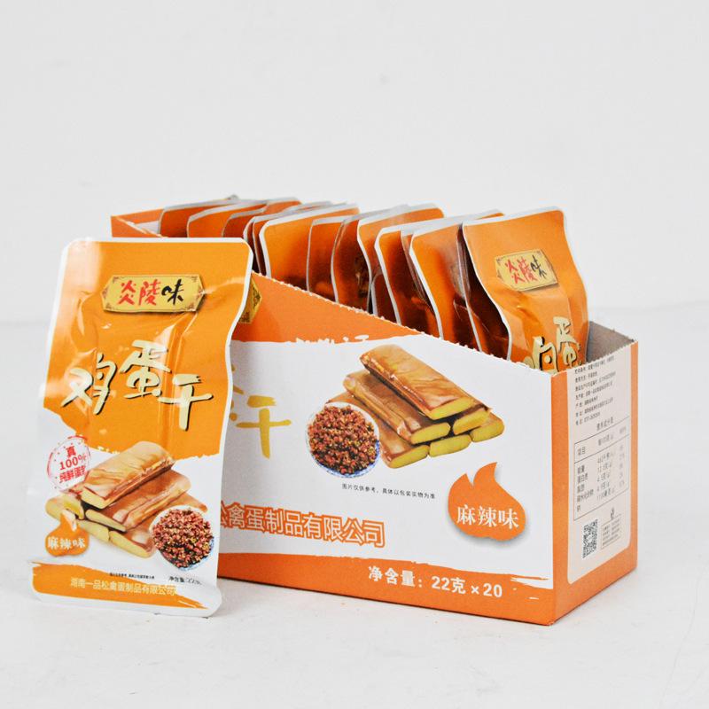 湖南特产休闲零食 炎陵味香辣卤香鸡蛋干学校超市批发零食鸡蛋干