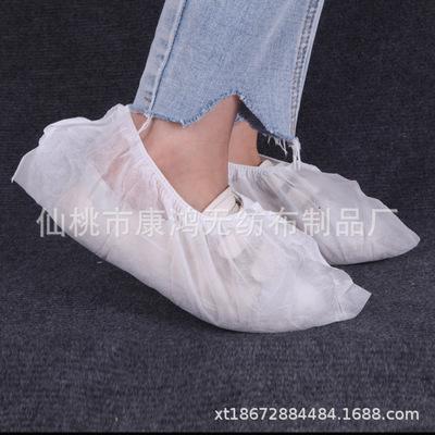 一次性鞋套加厚无纺布家用室内防尘防滑耐磨透气鞋套居家清洁卫生